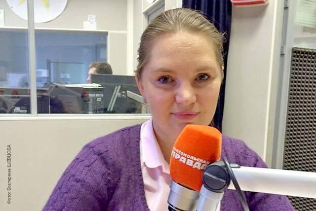 «Екатерина Кулинко в студии радио «Комсомольская правда»