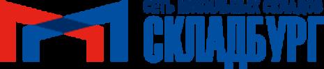 Логотип СКЛАДБУРГ