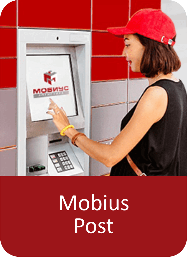 Mobus Post